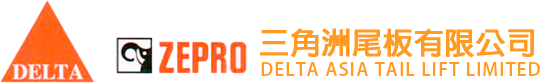 DELTA ASIA TAIL LIFT LIMITED 三角洲尾板有限公司